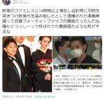 愛沢えみりさん、一条響さんの45時代の人気黒服の「つっしー」が新宿で無銭飲食を行い逮捕されました。