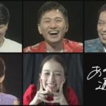 NHKの「あの日の通学路」がめちゃくちゃエモーショナルでした。