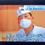 テレビ局が竹内結子さんの寿司屋での様子について意図的に情報操作した番組を放送してネット上で炎上。