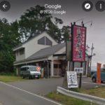 長野県宮田村で絆会若頭の金澤組長が絆会若中で竹内組の宮下組長に発砲。絆会が内紛状態に。