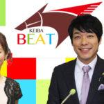 競馬番組は関西テレビ、東海テレビなど西日本で放送している「競馬ビート」が最高に面白い。関東、東日本で放送している「みんなの競馬」は面白くない。