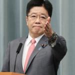 加藤勝信官房長官とデジタル改革担当相平井卓也大臣が付けている謎のブレスレット。