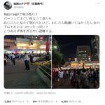 大阪梅田のHEPファイブ前の飛び降り事件もまた闇の事件なのか?