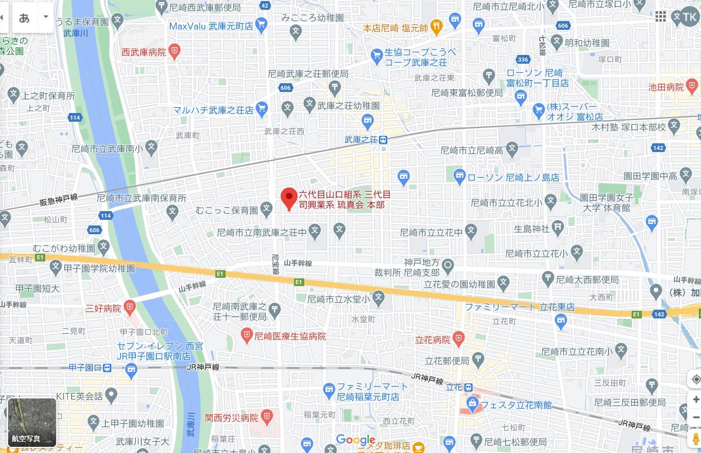 組 古川 神戸 山口組