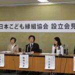海外に300人以上の子供の人身売買を行っていた一般社団法人ベビーライフの親分が認定NPO法人フローレンス代表理事の駒崎弘樹さん。