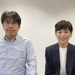 石橋貴明さんと鈴木保奈美さんの離婚のニュースを聞いて思ったこと。